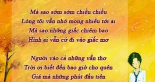 nhung bai tho tinh hay nhat 2 310x165 - Những bài thơ tình hay nhất