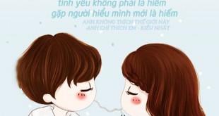 cham ngon tinh yeu 922 310x165 - Trong cuộc đời người, tình yêu không phải là hiếm, gặp người hiểu mình mới là hiếm.